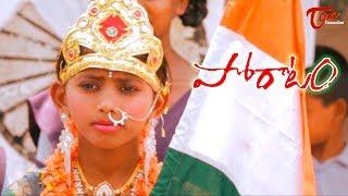 Poratam    Latest Telugu Short Film 2017    By Gopi Krishna Shakhapur