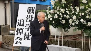 学徒出陣70周年戦没学徒追悼会 平成25年(2013)10月21日