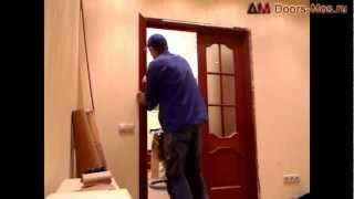 Установка межкомнатных дверей(http://doors-mos.ru/ Установка межкомнатных дверей смотрите видео от профессионалов. Показаны все этапы установки:..., 2011-03-10T23:31:08.000Z)