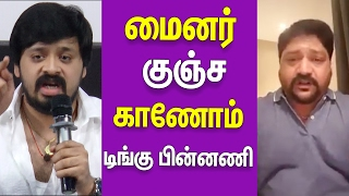Music Director Amrish Strong reply to Actor Tingu   Cine filck