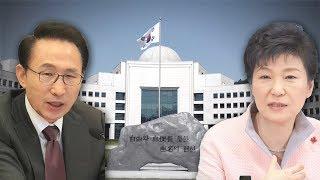 뉴스타파 - 적폐의 시작과 끝... 이명박근혜와 국정원
