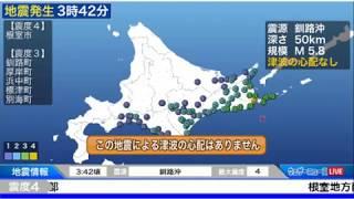 2018年4~6月の主な地震