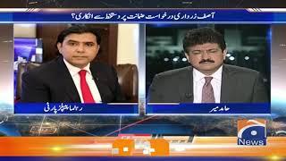 Capital Talk | Hamid Mir | 5th November 2019 | Part 03