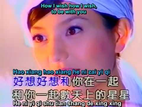 [Eng Sub] Romance in the Rain Ending Theme Song - Hau Siang Hau Siang - Kabut Cinta - 情深深雨濛濛片尾曲 Mp3