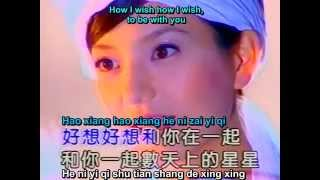 [Eng Sub] Romance in the Rain Ending Theme Song - Hau Siang Hau Siang - Kabut Cinta - 情深深雨濛濛片尾曲