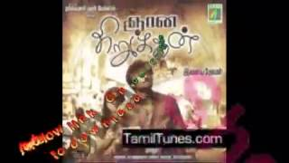 Gnana Kirukkan (2013): Tamil MP3 All Songs Free Direct Download 128 Kbps & 320 Kbps