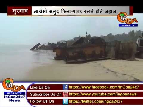 SHIP BREAKERS SUCCEED IN CUTTING BHAGEERATH PONTOON