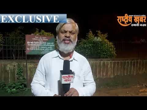 एसएसबी डीजी कुमार राजेश चंद्रा को रेल पुलिस के डीजी का अतिरिक्त प्रभार