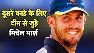 Mitchell Marsh Joins Australia Squad | Ind vs Aus | Sports Tak