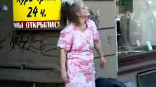 Пьяная бабка танцует на улице _ Видео _ SpyNet - Спайнет(, 2013-04-10T06:35:20.000Z)