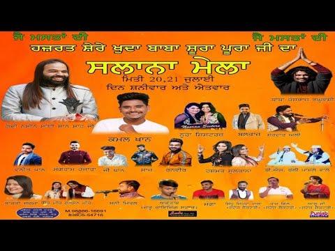 🔴-mera-bhola-hai-bhandari-|-hansraj-raghuwanshi-|mela-darbar-baba-surapura-2019