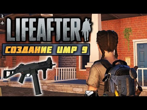 LIFEAFTER NIGHT FALLS СТРИМ - НОВЫЙ ДОМ И СОЗДАНИЕ UMP 9