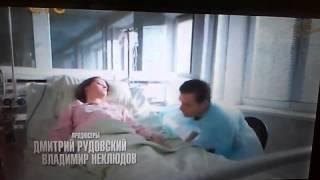 молодежка 3 сезон финал