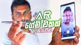 Play this AR Game on Facebook and Instagram