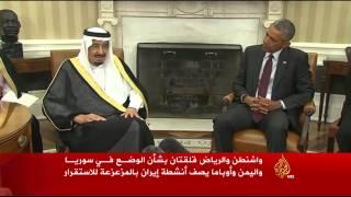 واشنطن والرياض قلقتان بشأن الوضع بسوريا واليمن