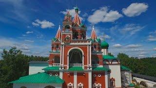 видео Достопримечательности Подмосковья: памятники, музеи, храмы, интересные места