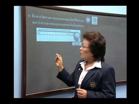 เฉลยข้อสอบ TME คณิตศาสตร์ ปี 2553 ชั้น ป.3 ข้อที่ 6