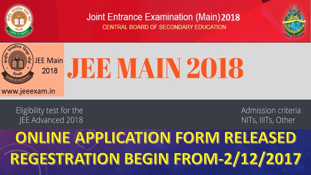 online form for jee mains 2018