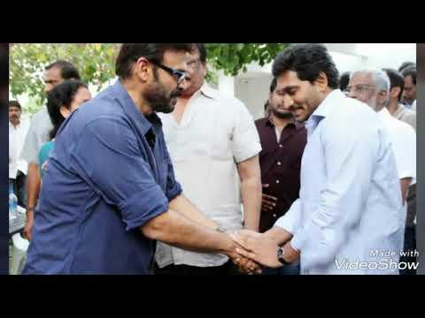 y s jagan meeting Nandamuri Harikrishna latest video