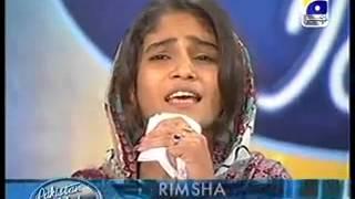 REmsha Noor Faisalabad Auditions Pakista...