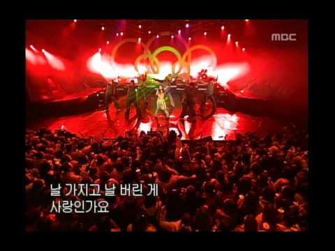 음악캠프 - Lee Jung-hyun - Ari Ari, 이정현 - 아리아리, Music Camp 20021207