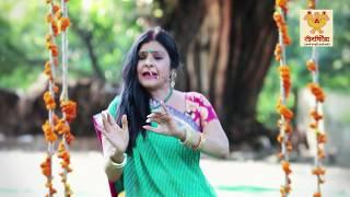 Malini Awasthi | Sawan Geet | Jhoola | Best Sawan Song