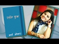 Aarya Ambekar's Slambook   Season 2    Ti Saddhya Kay Karte   Kitida Navyane   Jara Jara