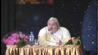 Н.В. Левашов. Практический семинар. День 2