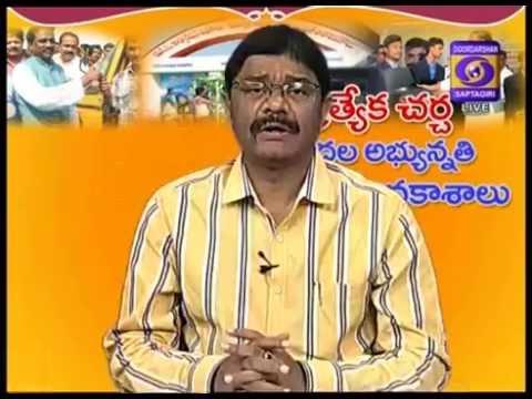 DD Saptagiri RNU Debate on Welfare schems for Scheduled Casts in AP