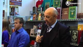 Сталин, Сирия и Гарри Поттер. Сенсационное выступление Андрея Фурсова на выставке ММКВЯ-2013