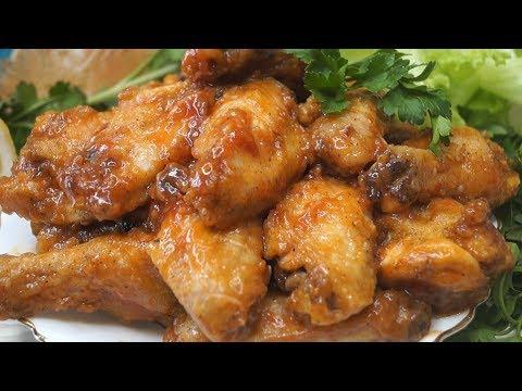 Вопрос: Как приготовить куриные крылышки?