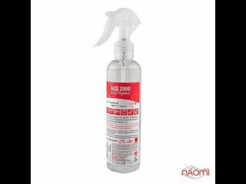 Купить гель клинса для рук антисептический алоэ + витамин е фл. , 250 мл. Купить санитель фикси-гель антисептик для рук с витамином е аромат.