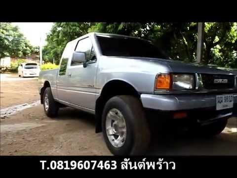 ขายแล้ว รถยนต์มือสอง ISUZU TFR SPACECAB 2500CC MT 1990 เชียงใหม่ DIESEL THAILAND