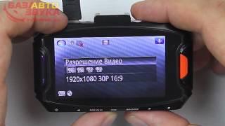 Видеорегистратор Falcon HD46-LCD с широким углом обзора Обзор avtozvuk.ua