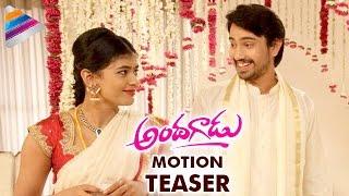 Raj Tarun New Movie ANDAGADU Motion Teaser | Hebah Patel | Latest Telugu Trailers | Telugu Filmnagar
