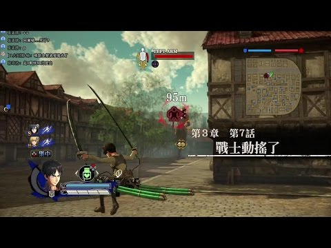 [PS4]進擊的巨人Attack on Titan-...