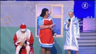 КВН Город Пятигорск - Дед Мороз возвращается домой