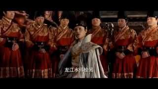 Action Movies 2015 Full Jet Li Movies Best Action Movies Hollywood New Action Movies