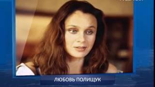 Календарь губернии от 21.05.2018