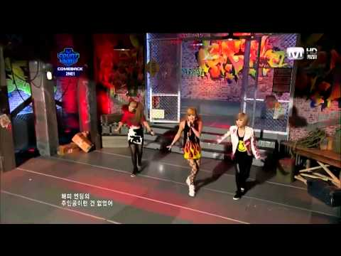 [HD]110804 2NE1 - Hate You Live