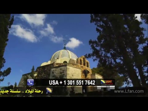 50 أعظم حدث في مدينة بيت ساحور