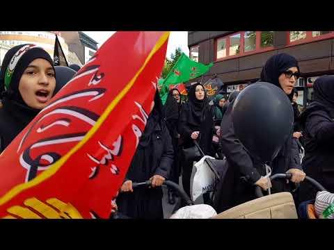 Ashura Oslo Norway 2017 Part 02