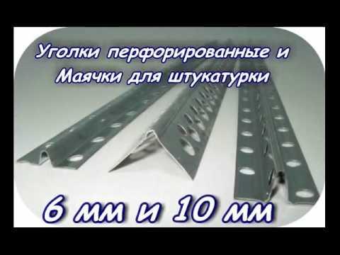 Видео Лист оцинкованный цена санкт петербург