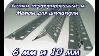 Стройматериалы Крым Симферополь(, 2015-10-06T11:00:16.000Z)