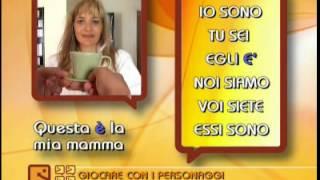"""Видео-курс итальянского """"Italiano in famiglia"""". (1 серия)"""