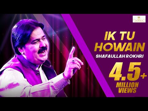 Ik Tu Howain - Shafullah Khan Rokhrhi - Official Video