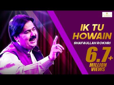 Ik Tu Howain - Shafullah Khan Rokhrhi - Official Video thumbnail