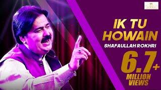 Ik Tu Howain - Shafullah Khan Rokhrhi - Official Video.mp3
