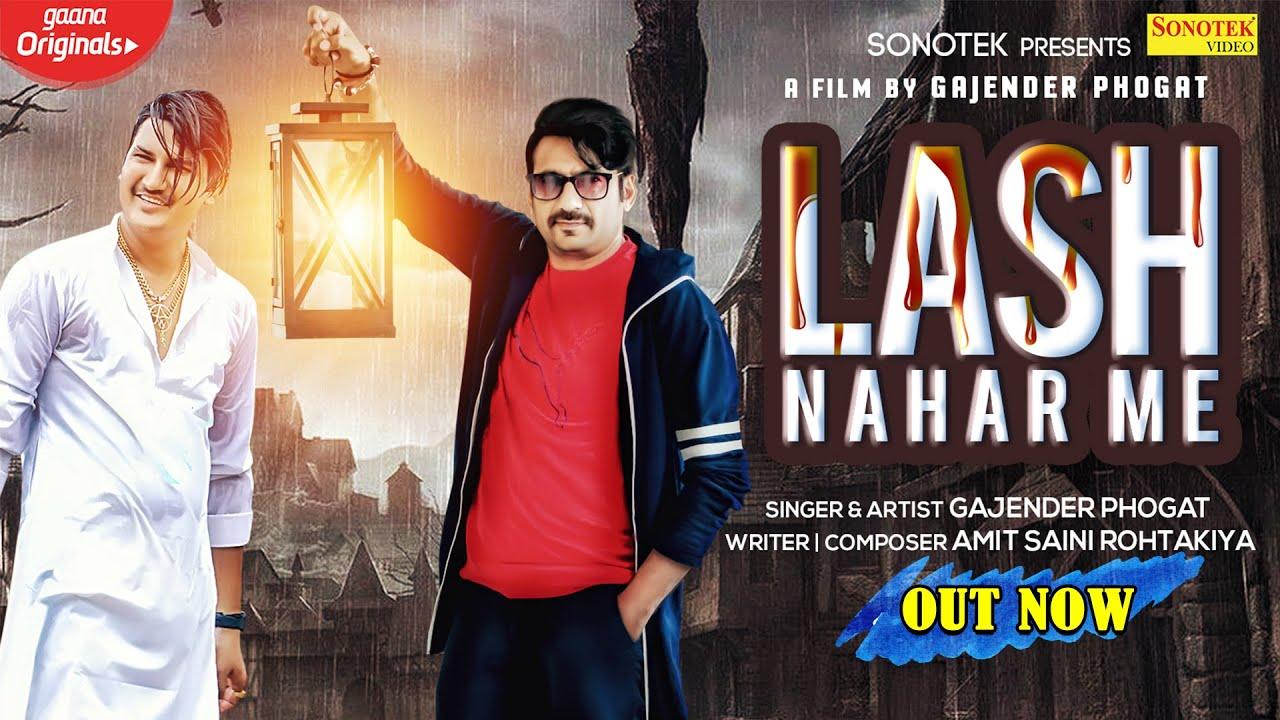 Gajender Phogat | Lash Nahar Me (Full Song) Amit Saini Rohtakiya | New Haryanvi Songs Haryanavi 2020