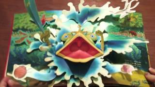 2008年に公開された「パコと魔法の絵本」の中に出てくるポップアップ絵...